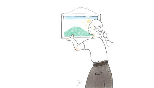 【美術講師が教える!】こどもの作品を収納する5つの方法(お絵かき編)