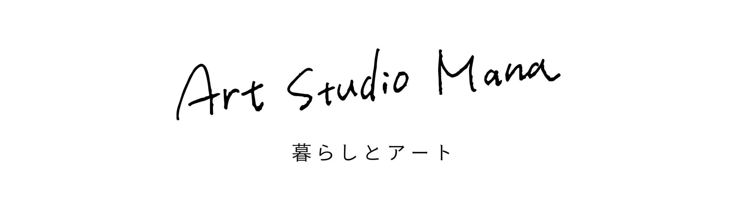 Art Studio Mana