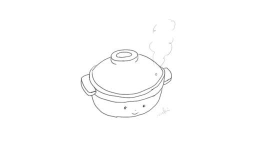 【炊飯器の断捨離】簡単!ふっくら土鍋ご飯の炊き方講座