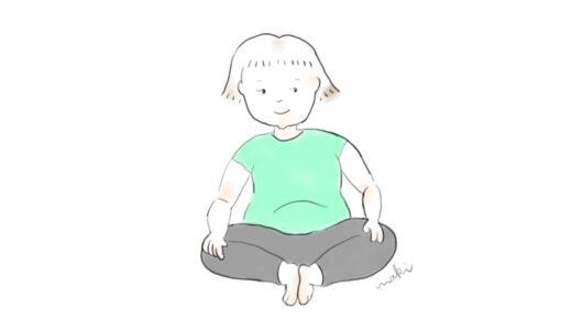 【体験談】妊娠初期から始めたヨガ!普通のヨガとマタニティーヨガ両方やってみた感想