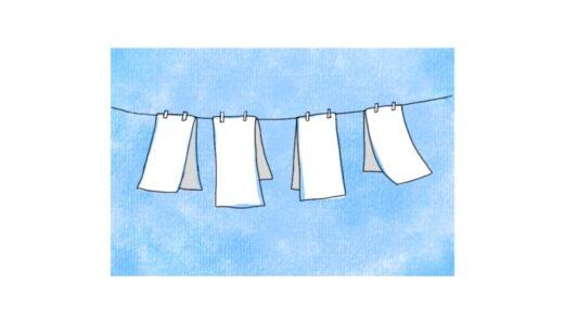 適当で大丈夫!布おむつの使い方と洗い方