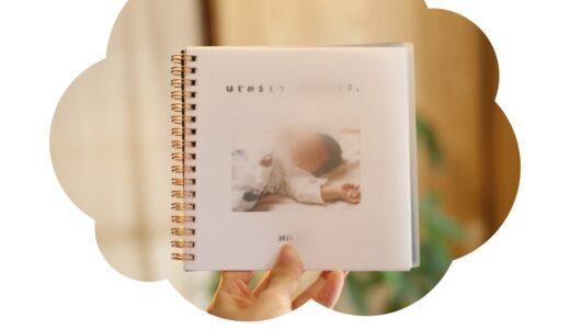 シンプルでかわいいフォトブック。カメラのキタムラのネット注文を利用してみた。